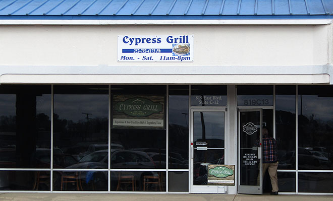 Cypress Grill New Location